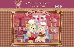 sweetduffy1