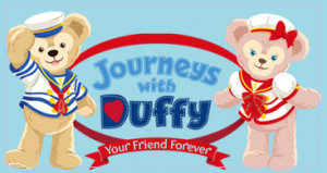 duffy-logo
