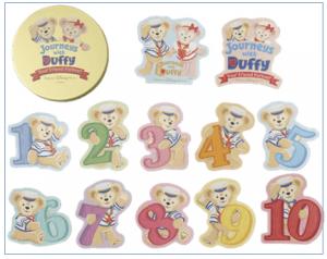 duffy18